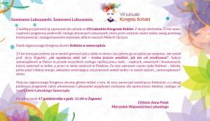 www-zaproszenie
